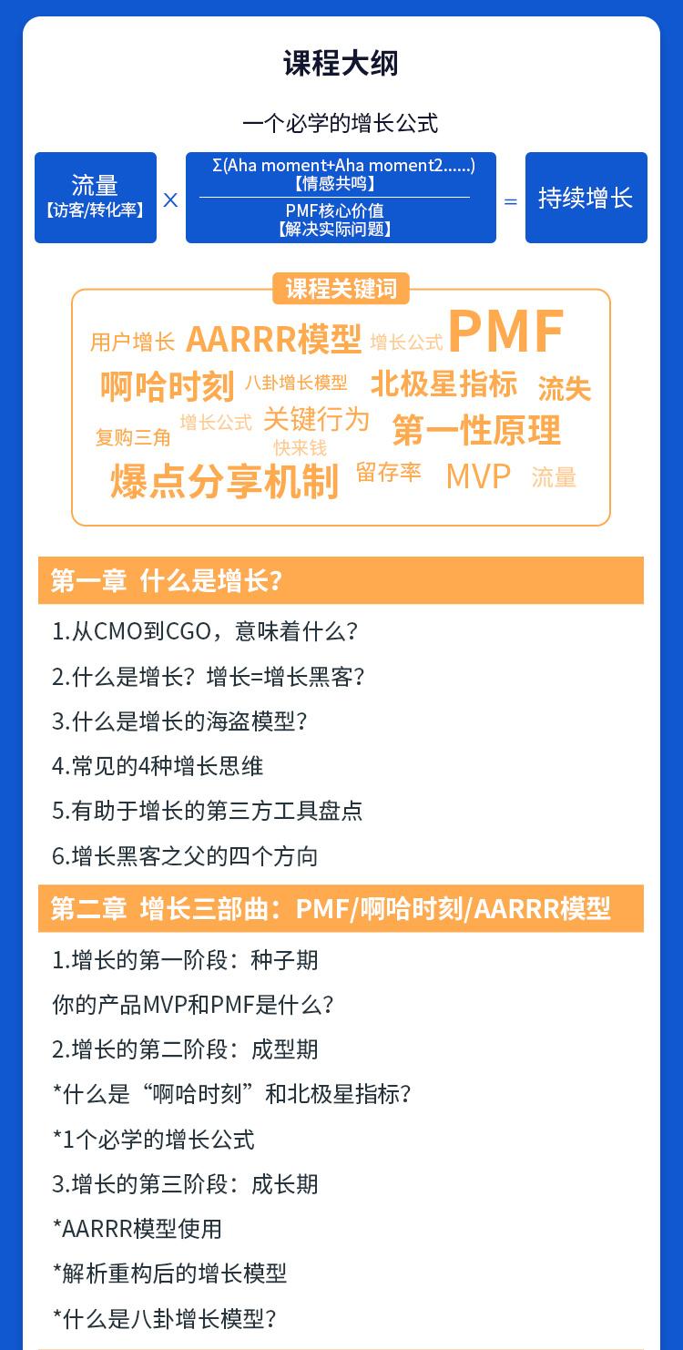 http://mtedu-img.oss-cn-beijing-internal.aliyuncs.com/ueditor/20181128161350_190352.jpg
