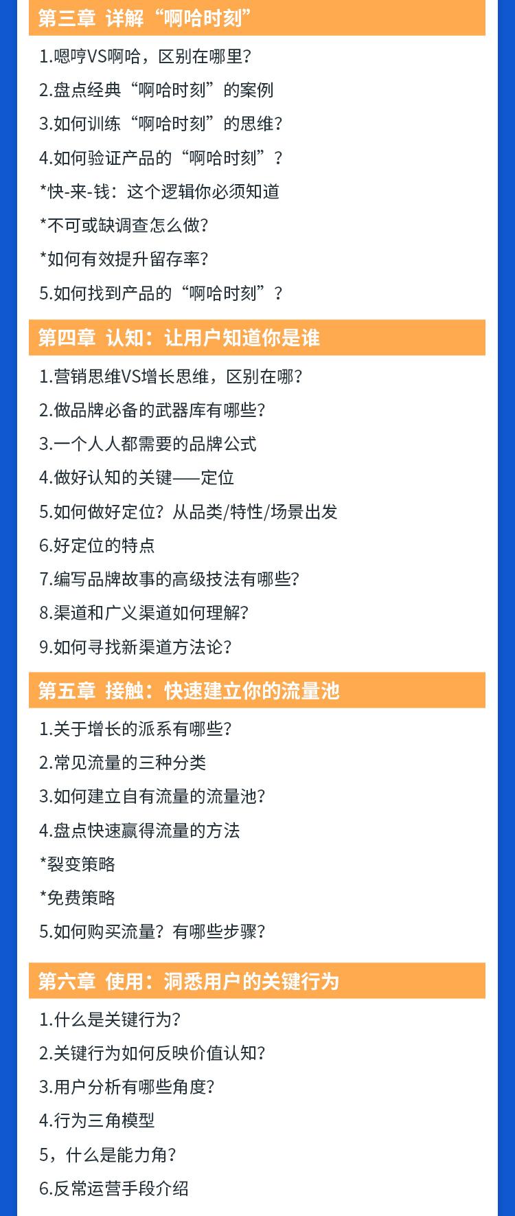 http://mtedu-img.oss-cn-beijing-internal.aliyuncs.com/ueditor/20181128161356_997181.jpg