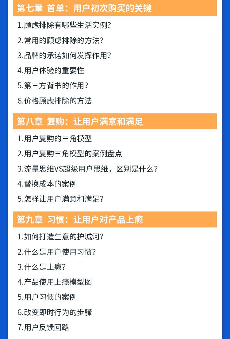 http://mtedu-img.oss-cn-beijing-internal.aliyuncs.com/ueditor/20181128161402_181419.jpg