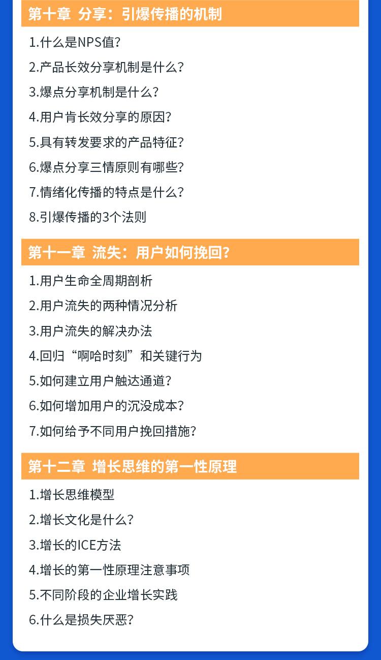 http://mtedu-img.oss-cn-beijing-internal.aliyuncs.com/ueditor/20181128161408_941313.jpg