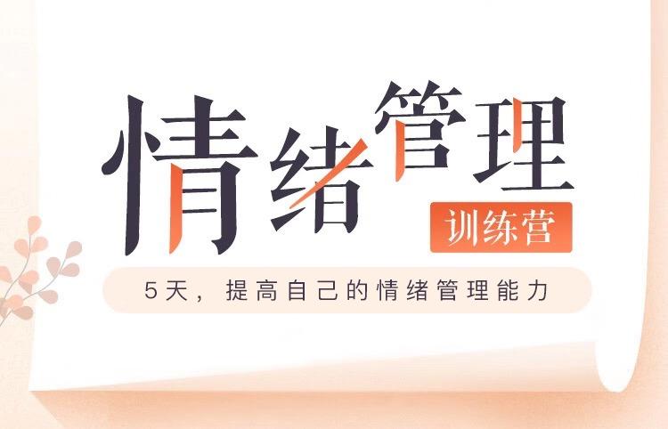 http://mtedu-img.oss-cn-beijing-internal.aliyuncs.com/ueditor/20181202182329_445469.jpg