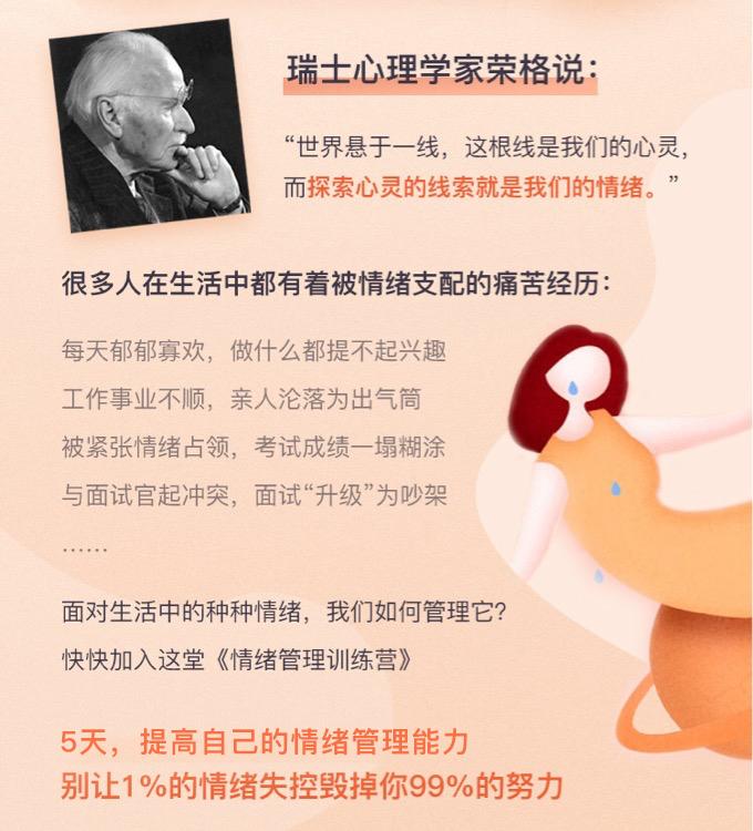 http://mtedu-img.oss-cn-beijing-internal.aliyuncs.com/ueditor/20181202182349_799809.jpg