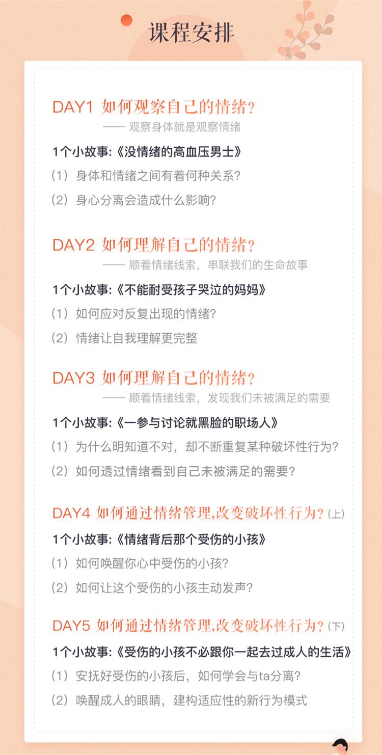 http://mtedu-img.oss-cn-beijing-internal.aliyuncs.com/ueditor/20181202182404_974127.jpg