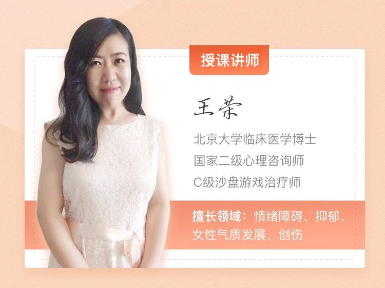 http://mtedu-img.oss-cn-beijing-internal.aliyuncs.com/ueditor/20181202215015_466203.jpg