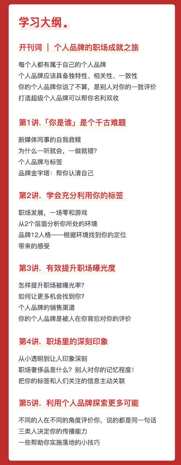 http://mtedu-img.oss-cn-beijing-internal.aliyuncs.com/ueditor/20181225191434_791167.jpg