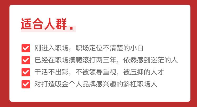 http://mtedu-img.oss-cn-beijing-internal.aliyuncs.com/ueditor/20181225191450_702747.jpg