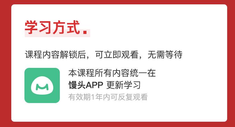 http://mtedu-img.oss-cn-beijing-internal.aliyuncs.com/ueditor/20181225191541_894328.jpg