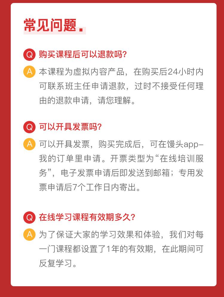 http://mtedu-img.oss-cn-beijing-internal.aliyuncs.com/ueditor/20181225191601_258771.jpg