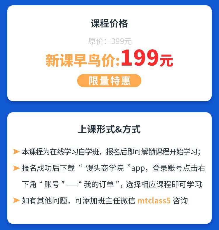 http://mtedu-img.oss-cn-beijing-internal.aliyuncs.com/ueditor/20190107115407_982746.jpg