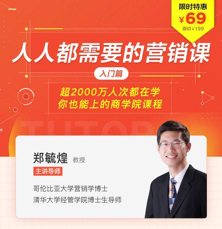 http://mtedu-img.oss-cn-beijing-internal.aliyuncs.com/ueditor/20190110191954_803519.jpg