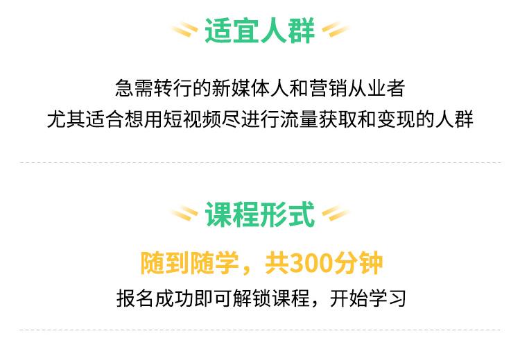 http://mtedu-img.oss-cn-beijing-internal.aliyuncs.com/ueditor/20190118190429_793996.jpg