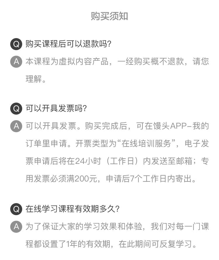 http://mtedu-img.oss-cn-beijing-internal.aliyuncs.com/ueditor/20190215114440_632254.jpg