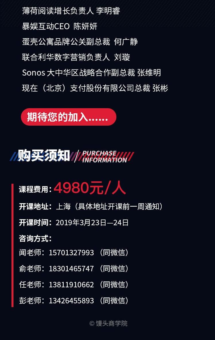 http://mtedu-img.oss-cn-beijing-internal.aliyuncs.com/ueditor/20190304120001_771733.jpeg