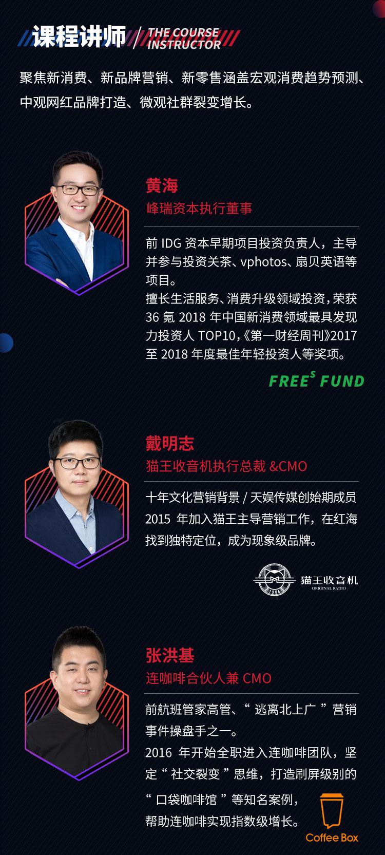 http://mtedu-img.oss-cn-beijing-internal.aliyuncs.com/ueditor/20190304144839_793303.jpg