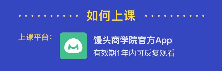 http://mtedu-img.oss-cn-beijing-internal.aliyuncs.com/ueditor/20190404170625_729202.jpg