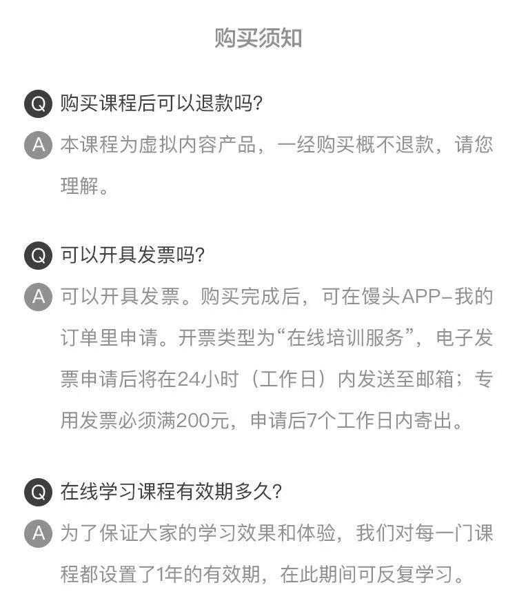 http://mtedu-img.oss-cn-beijing-internal.aliyuncs.com/ueditor/20190407213058_320281.jpeg