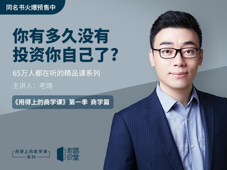 http://mtedu-img.oss-cn-beijing-internal.aliyuncs.com/ueditor/20190412180535_333635.jpg
