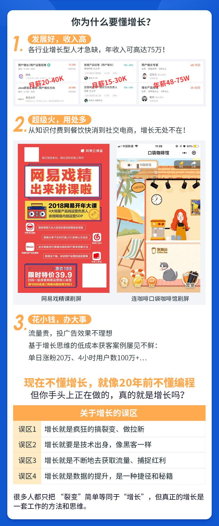 http://mtedu-img.oss-cn-beijing-internal.aliyuncs.com/ueditor/20190415103207_940819.jpg