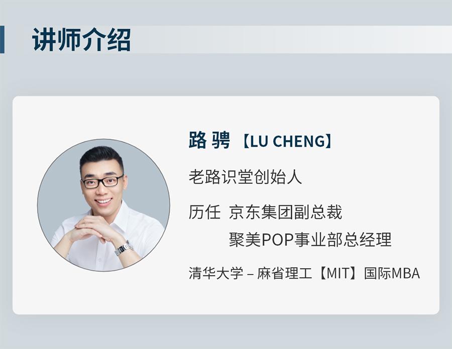 http://mtedu-img.oss-cn-beijing-internal.aliyuncs.com/ueditor/20190415105058_147945.jpg