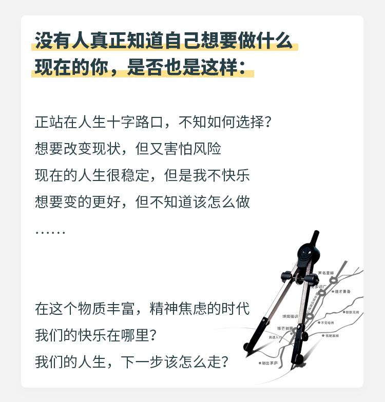 http://mtedu-img.oss-cn-beijing-internal.aliyuncs.com/ueditor/20190416122111_317458.jpg