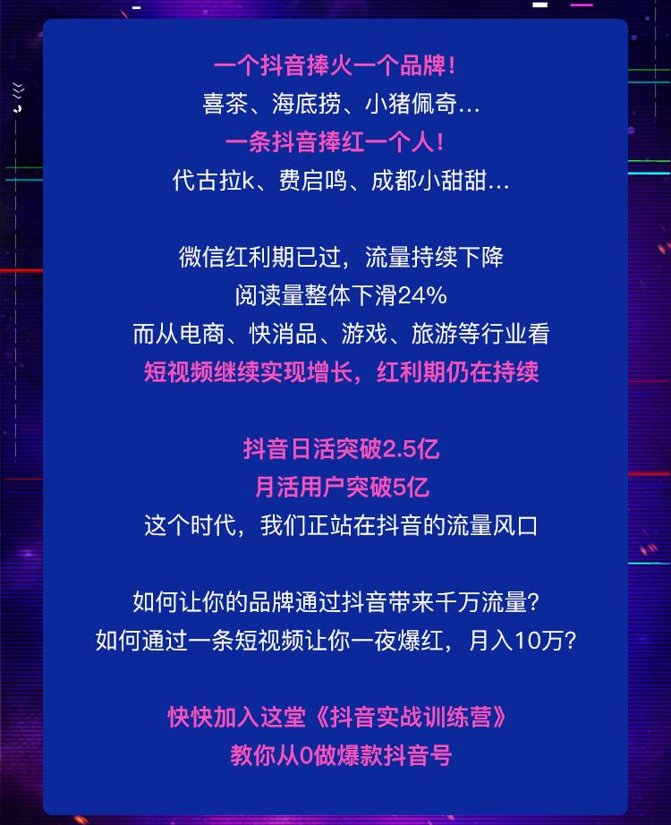 http://mtedu-img.oss-cn-beijing-internal.aliyuncs.com/ueditor/20190416190831_500427.png
