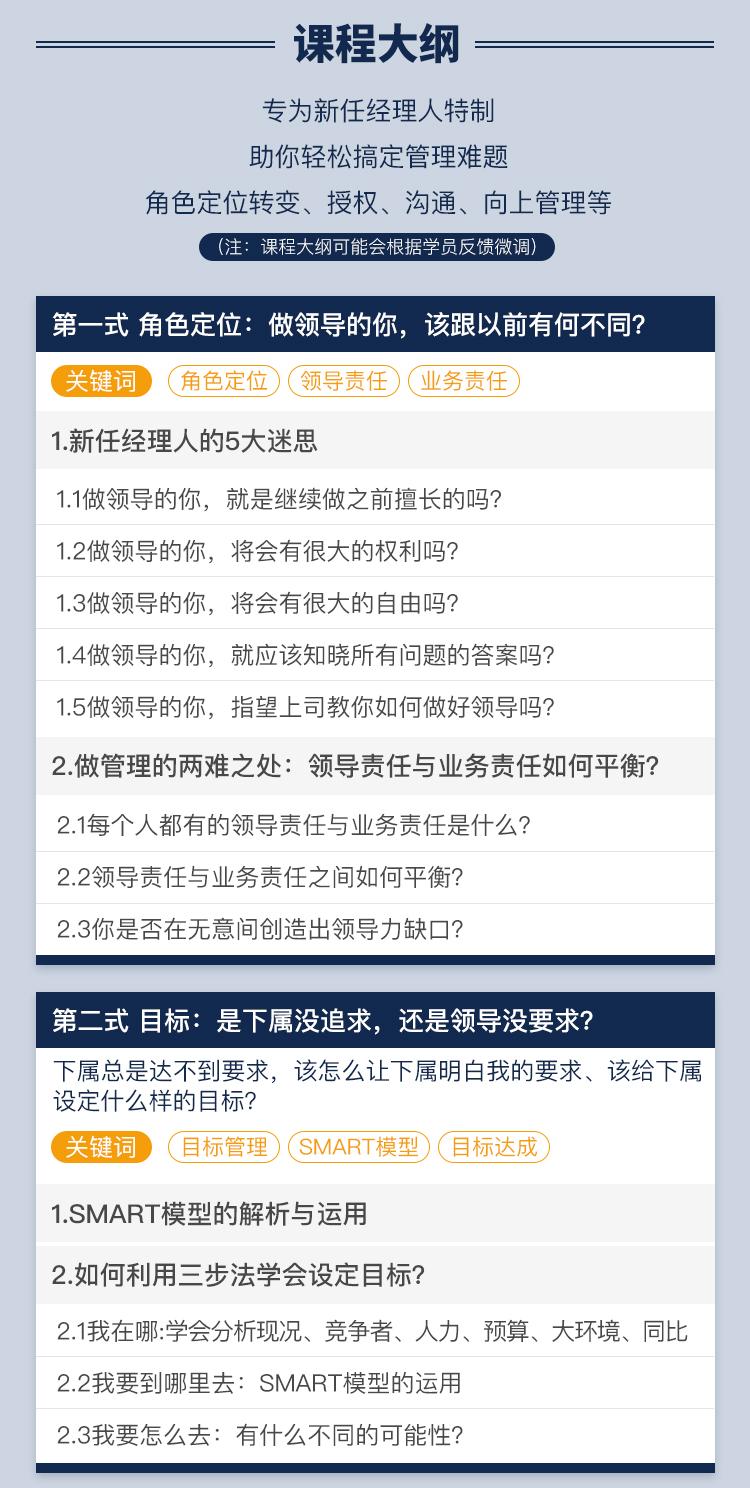 http://mtedu-img.oss-cn-beijing-internal.aliyuncs.com/ueditor/20190109000212_577957.jpg