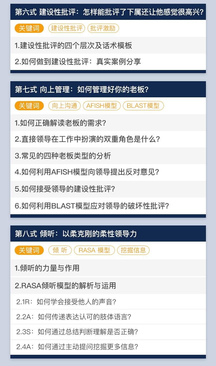 http://mtedu-img.oss-cn-beijing-internal.aliyuncs.com/ueditor/20190109000231_212835.jpg