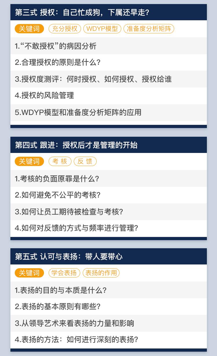 http://mtedu-img.oss-cn-beijing-internal.aliyuncs.com/ueditor/20190109000223_354601.jpg