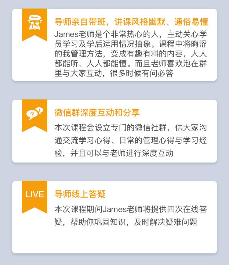 http://mtedu-img.oss-cn-beijing-internal.aliyuncs.com/ueditor/20190109000247_933912.jpg