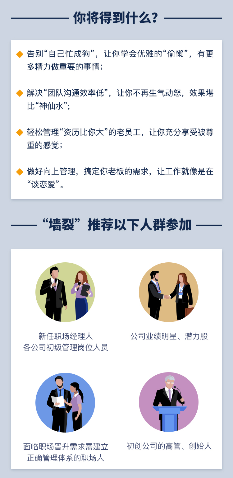 http://mtedu-img.oss-cn-beijing-internal.aliyuncs.com/ueditor/20190109000255_466254.jpg