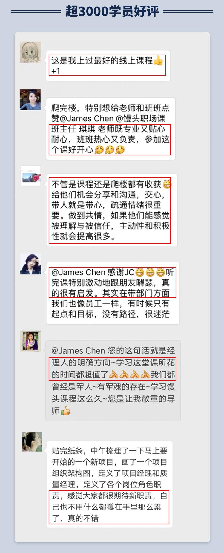 http://mtedu-img.oss-cn-beijing-internal.aliyuncs.com/ueditor/20190109000304_191719.jpg
