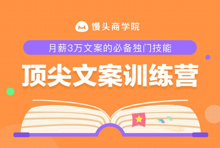 http://mtedu-img.oss-cn-beijing-internal.aliyuncs.com/ueditor/20190428192815_724475.jpeg