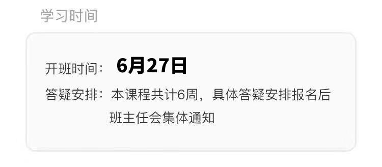 http://mtedu-img.oss-cn-beijing-internal.aliyuncs.com/ueditor/20190428192829_517482.jpeg