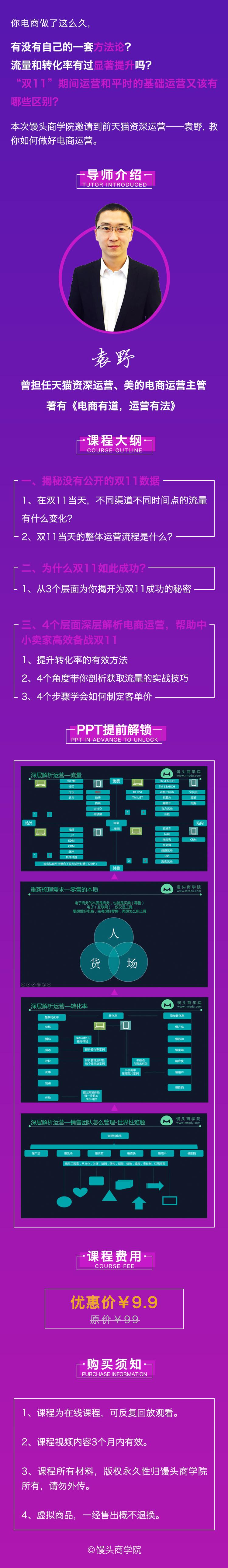 http://mtedu-img.oss-cn-beijing-internal.aliyuncs.com/ueditor/20190506142939_895301.jpg