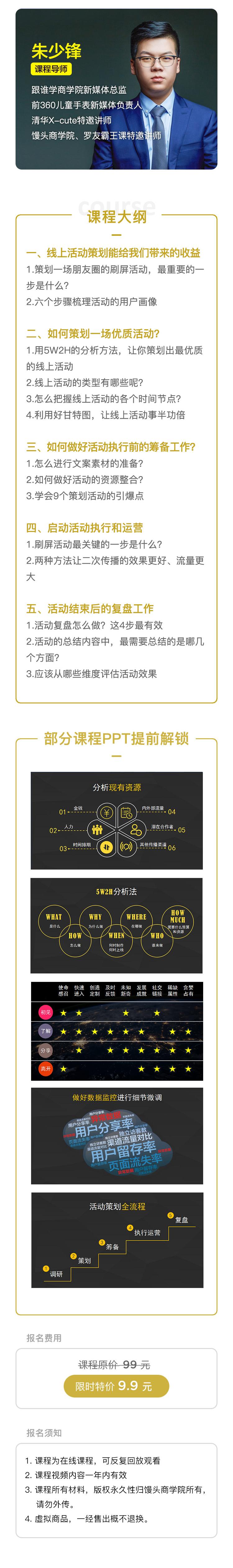http://mtedu-img.oss-cn-beijing-internal.aliyuncs.com/ueditor/20190506143218_748781.jpg
