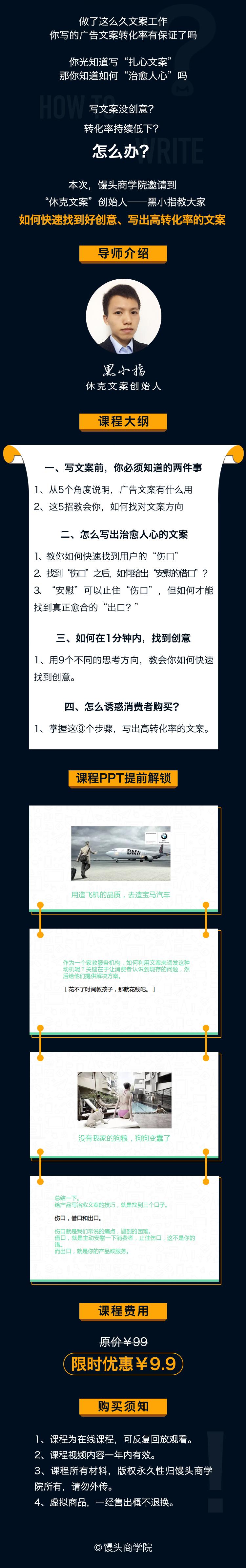 http://mtedu-img.oss-cn-beijing-internal.aliyuncs.com/ueditor/20190506143343_132908.jpg