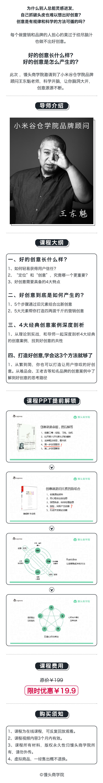 http://mtedu-img.oss-cn-beijing-internal.aliyuncs.com/ueditor/20190506143515_642333.jpg