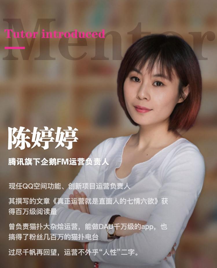 http://mtedu-img.oss-cn-beijing-internal.aliyuncs.com/ueditor/20190506144458_194693.jpg
