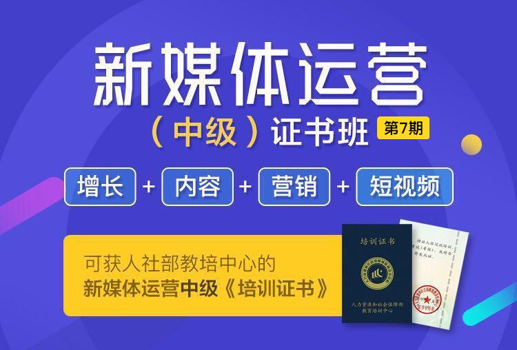 http://mtedu-img.oss-cn-beijing-internal.aliyuncs.com/ueditor/20190506172241_187597.jpg