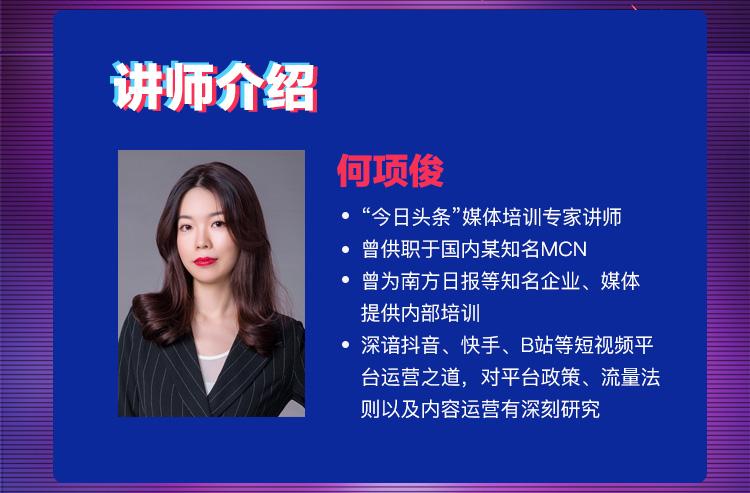 http://mtedu-img.oss-cn-beijing-internal.aliyuncs.com/ueditor/20190514154526_283901.jpg