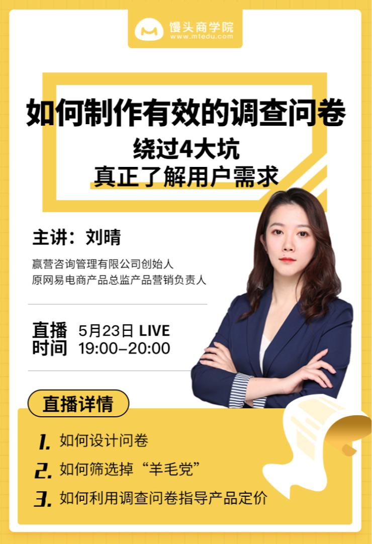 http://mtedu-img.oss-cn-beijing-internal.aliyuncs.com/ueditor/20190521170753_381772.png