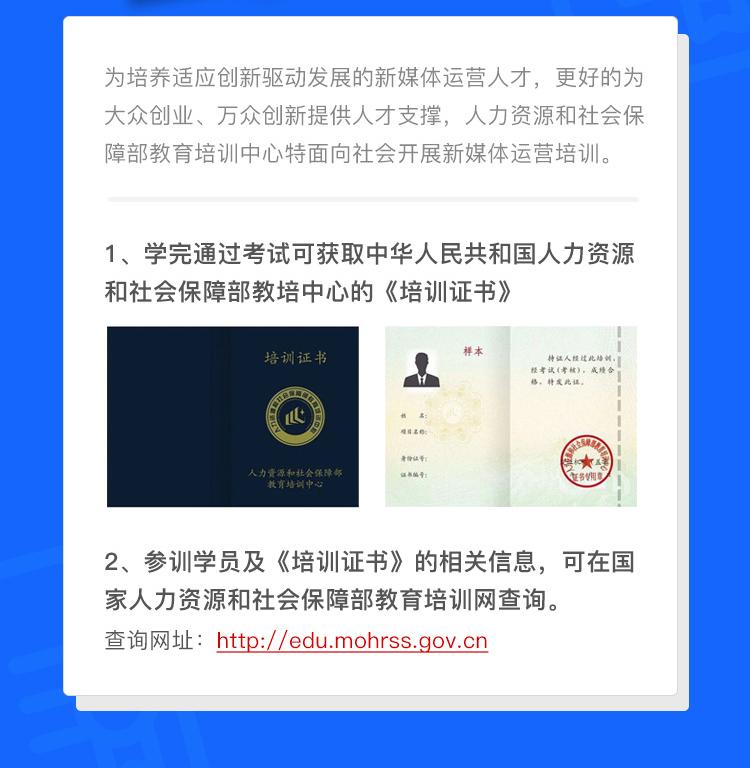 http://mtedu-img.oss-cn-beijing-internal.aliyuncs.com/ueditor/20190414101548_645386.png