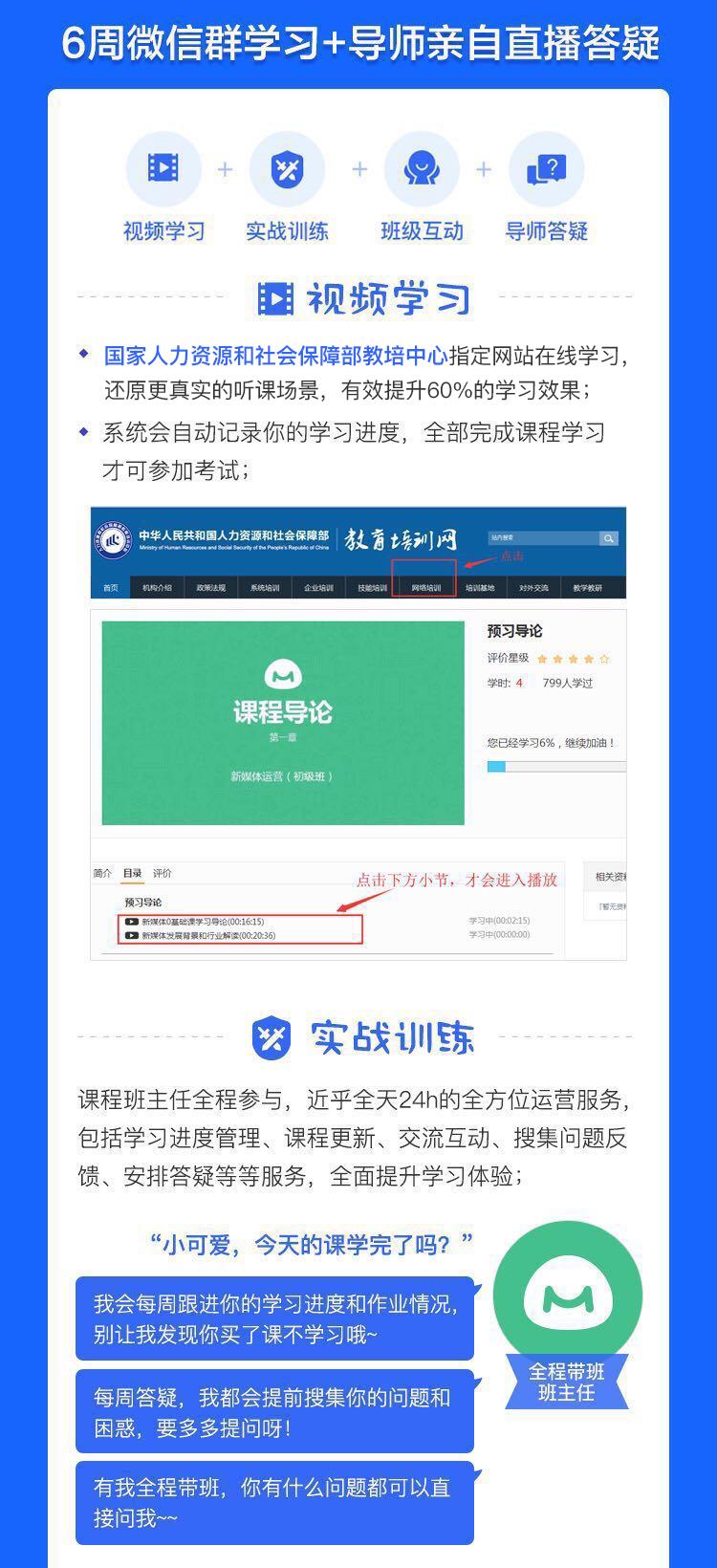 http://mtedu-img.oss-cn-beijing-internal.aliyuncs.com/ueditor/20190402233330_160759.jpg