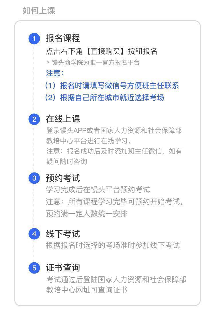http://mtedu-img.oss-cn-beijing-internal.aliyuncs.com/ueditor/20190402233345_456563.jpg