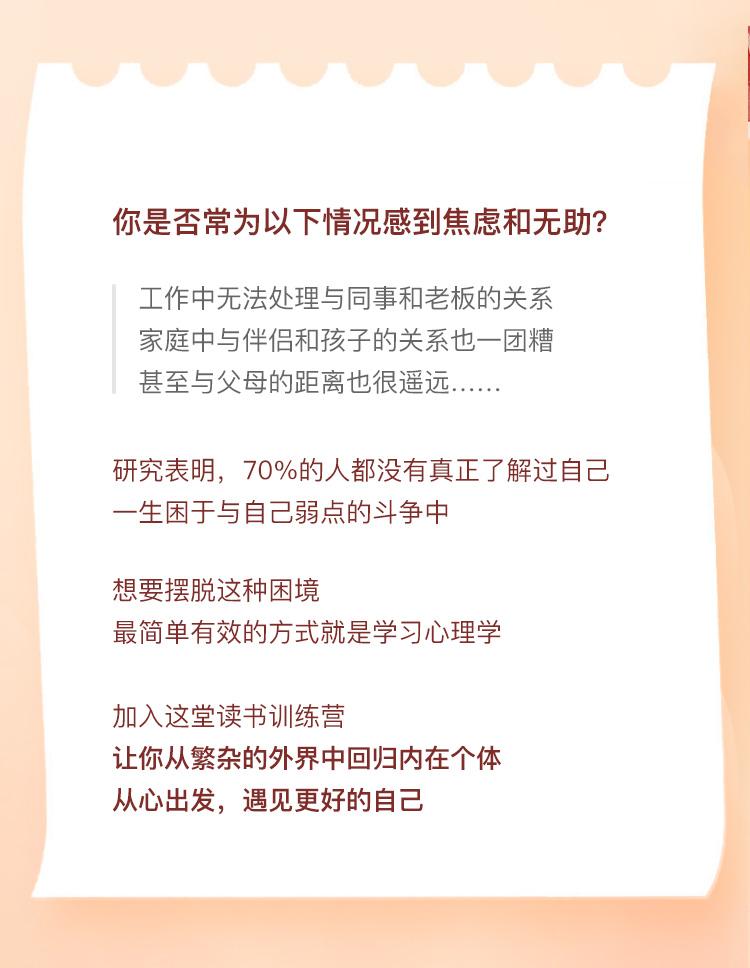 http://mtedu-img.oss-cn-beijing-internal.aliyuncs.com/ueditor/20190414101344_456153.jpg