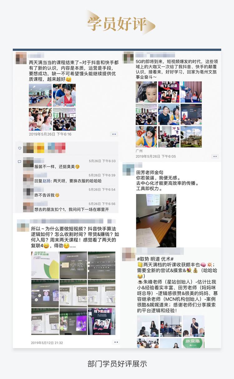 http://mtedu-img.oss-cn-beijing-internal.aliyuncs.com/ueditor/20190528164407_723062.jpg