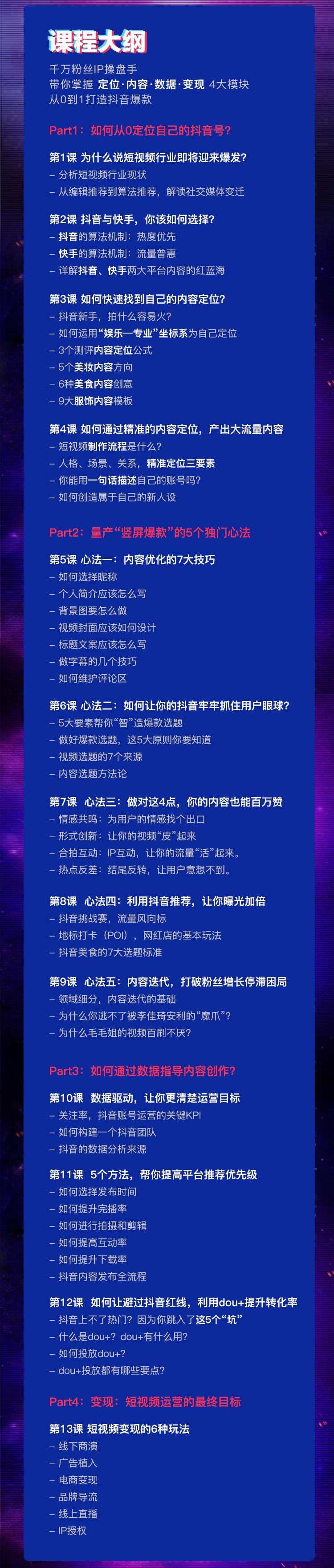 http://mtedu-img.oss-cn-beijing-internal.aliyuncs.com/ueditor/20190529201139_209914.jpg