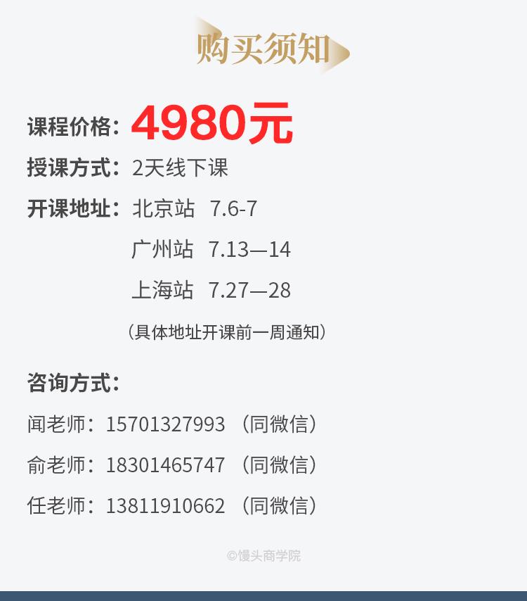 http://mtedu-img.oss-cn-beijing-internal.aliyuncs.com/ueditor/20190530184750_987172.jpg