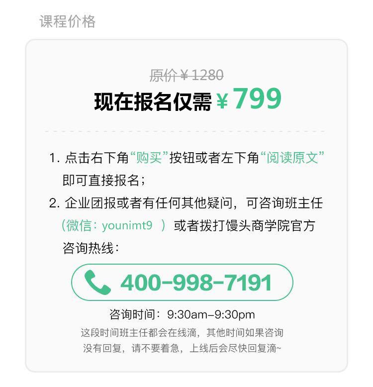 http://mtedu-img.oss-cn-beijing-internal.aliyuncs.com/ueditor/20190601002255_167160.jpeg
