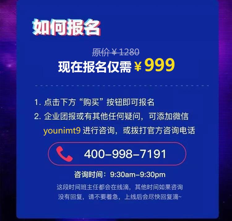 http://mtedu-img.oss-cn-beijing-internal.aliyuncs.com/ueditor/20190601002319_968293.jpeg